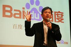 李彦宏:对管理效率和人才培养的