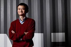 马云给创业者的50条经典语录