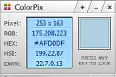 ColorPix屏幕取色工具(�G色)