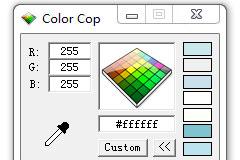 Color Cop绿色取色软件