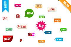 网页new小图标(新)