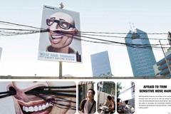 松下鼻毛修剪器户外广告创意