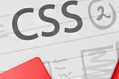 常用CSS缩写语法总结