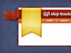 线上礼品店导航栏PSD设计素材