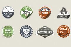 八款美式风格销售徽标PSD素材