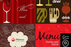 创意菜单封面矢量素材