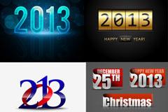 2013潮流字体矢量素材
