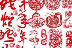 2013蛇年剪纸PSD素材