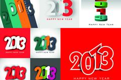 2013快乐新年字体矢量素材