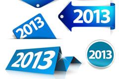 2013蓝色书签标签矢量素材