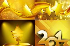 闪亮金色新年矢量素材
