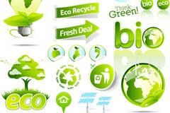 精致绿色环保标志矢量素材