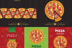 披萨美食矢量素材