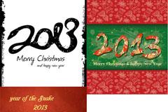 2013创意蛇年字体矢量素材
