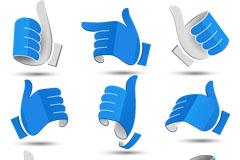 蓝色3d立体手势矢量素材