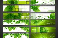 绿色树叶创意横幅矢量素材
