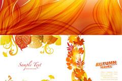 精致秋叶背景矢量素材