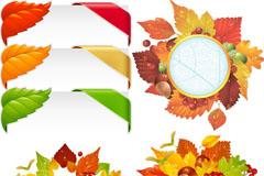 精美秋季边框矢量素材