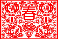 精美春节剪纸矢量素材