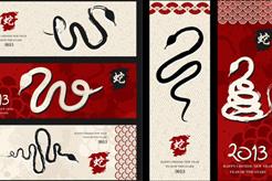 2013蛇主题横幅矢量素材