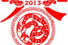 2013新年春字剪纸矢量素材