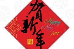 喜庆春节门贴矢量素材