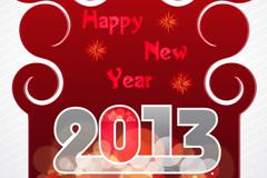 创意2013新年背景矢量素材