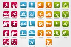 精致奥运赛事图标矢量素材