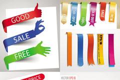 创意彩色标签矢量素材