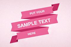 粉色多折丝带PSD素材