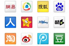 21款国内外知名网站图标PSD素材