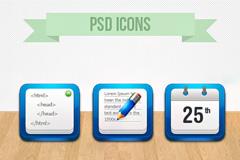三款日历应用软件图标PSD素材