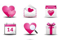 精致粉色情人节图标矢量素材