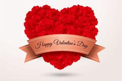 浪漫玫瑰爱心矢量素材
