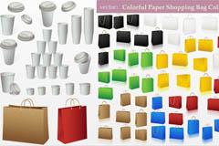 多彩纸杯与购物袋矢量素材