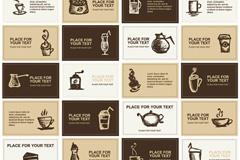 手绘咖啡名片矢量素材