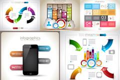 创意信息图形设计元素矢量素材