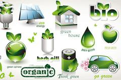 节能减排环保生态图标矢量素材