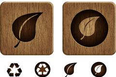 创意木纹指示牌矢量素材