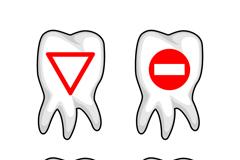 创意牙齿图标矢量素材