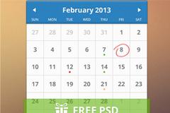 清晰日历单张PSD优发娱乐