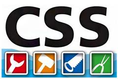 10个CSS简写/优化技巧