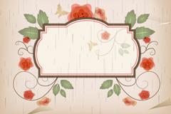梦幻花卉边框矢量素材