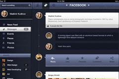 facebook操作界面设计PSD素材