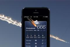 手机天气界面PSD素材