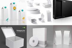 简洁包装盒模板矢量素材