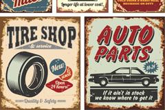 复古汽车销售海报矢量素材