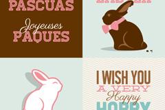 复活节卡通兔子矢量素材