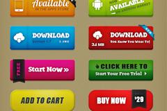 网页中按钮标签元素PSD素材