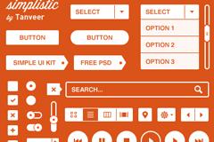 橙色界面元素PSD素材